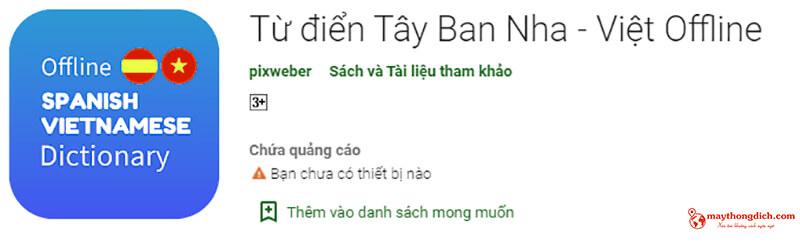 từ điển phiên dịch tây ban nha offline