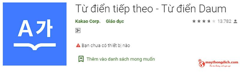 dịch tiếng hàn online daum
