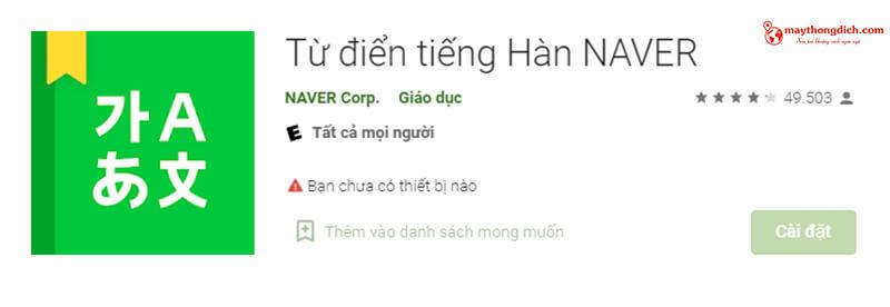 phần mềm dịch tiếng hàn sang tiếng việt naver