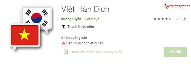 phần mềm dịch tiếng việt sang tiếng hàn việt hàn dịch