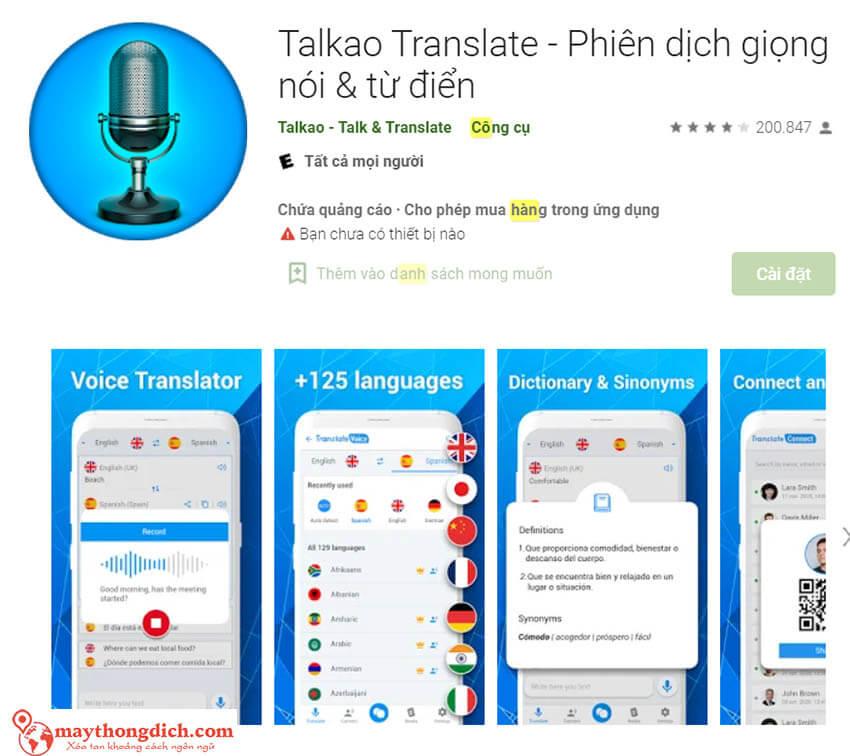 app Talkao Translate
