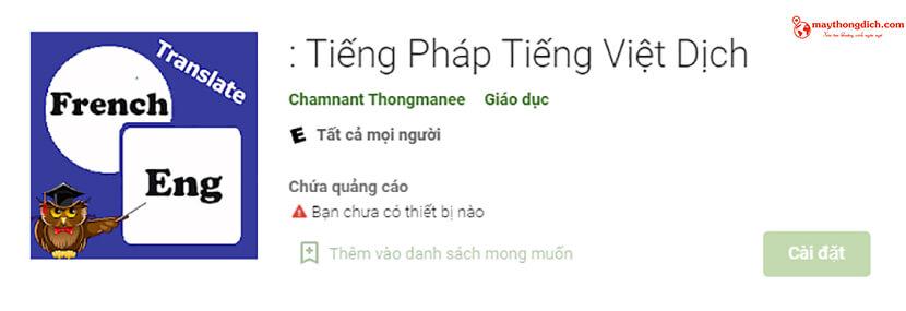phần mềm dịch ngôn ngữ pháp chuyên nghiệp
