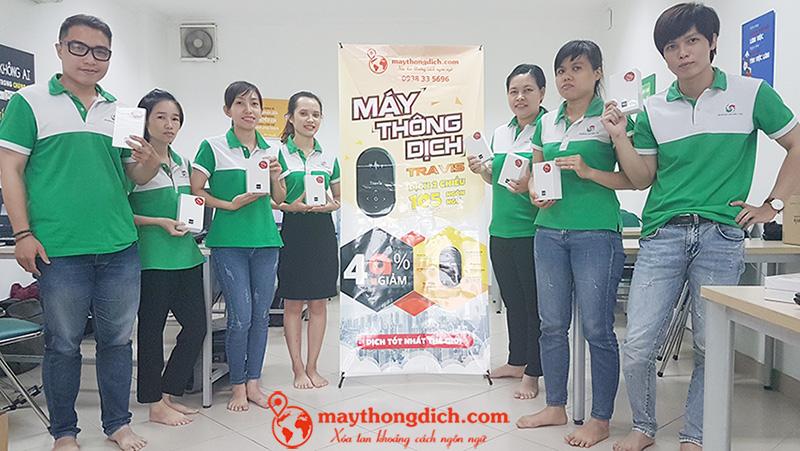 Đội ngũ hộ trợ kỹ thuật của maythongdich.com