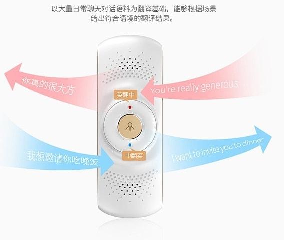 Máy thông dịch Iflytek Xiao