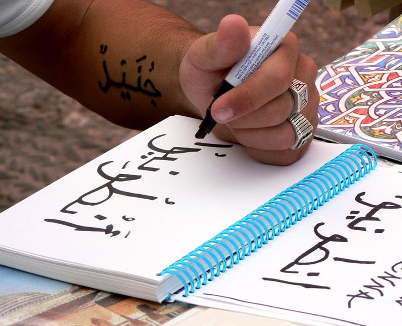 Tiếng Ả Rập thực sự là ngôn ngữ phổ biến trên thế giới