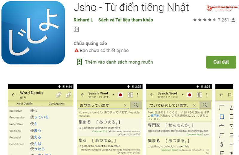 phần mềm dịch ngôn ngữ nhật bản jsho
