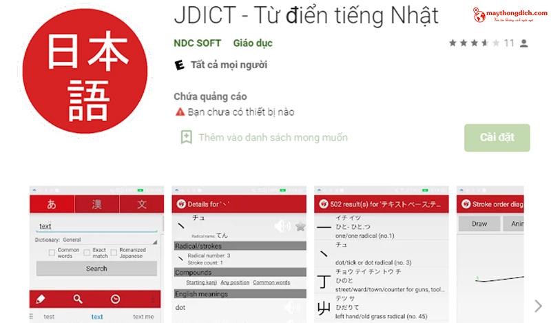 phần mềm dịch tiếng nhật Jdict