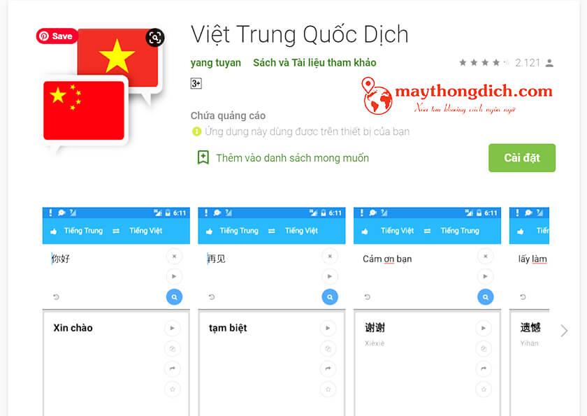 Dịch tiếng Trung Online Việt Trung Quốc Dịch