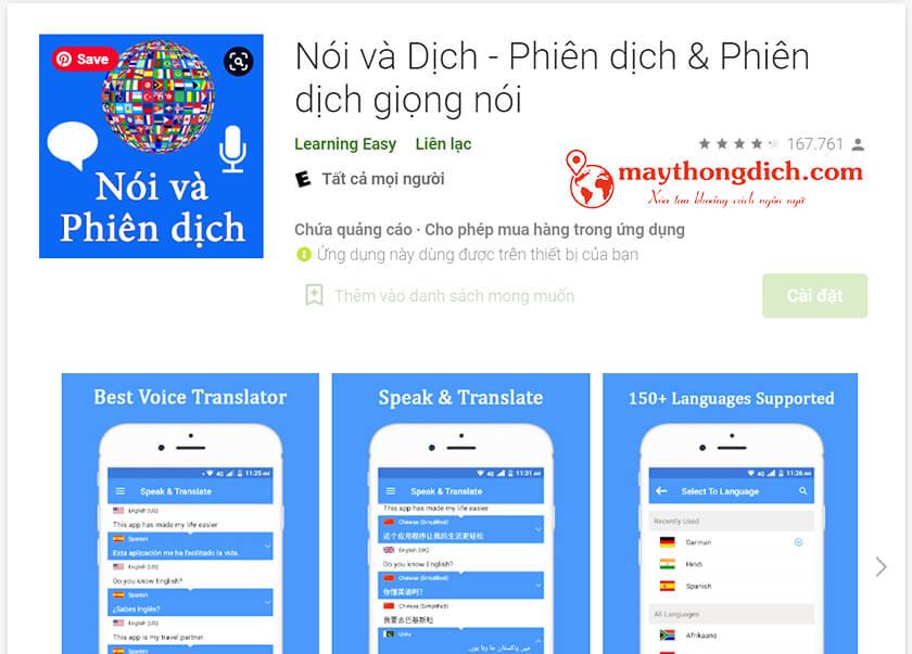 Nói và Phiên Dịch tiếng Trung