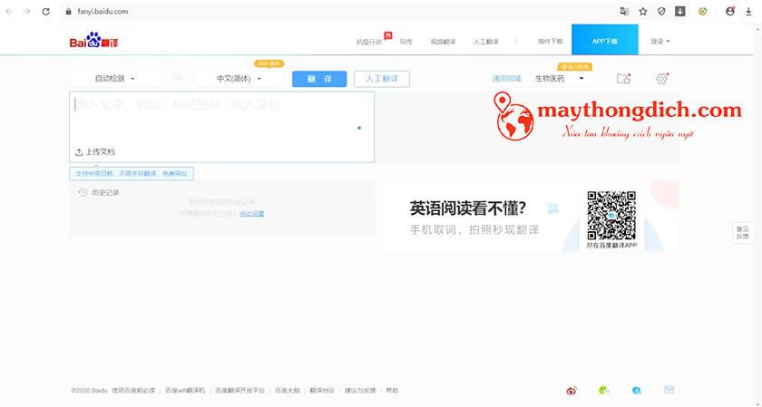 Phiên dịch video tiếng Trung sang tiếng Việt Baidu