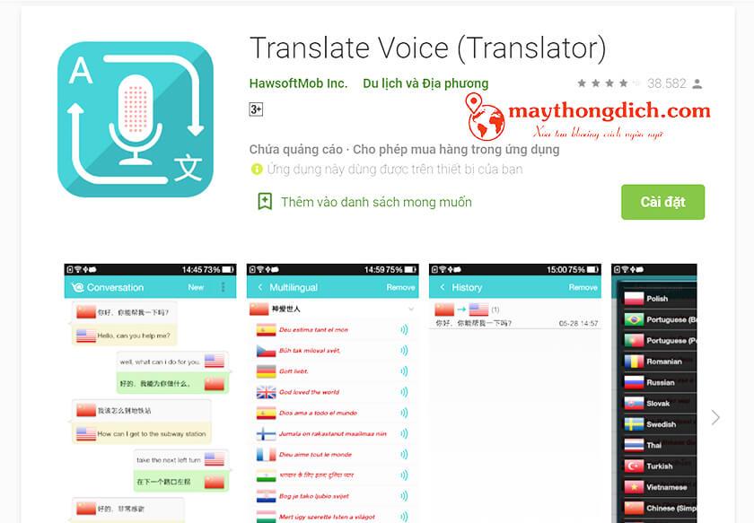 Phần mềm dịch tiếng Trung bằng giọng nói Itranslate voice
