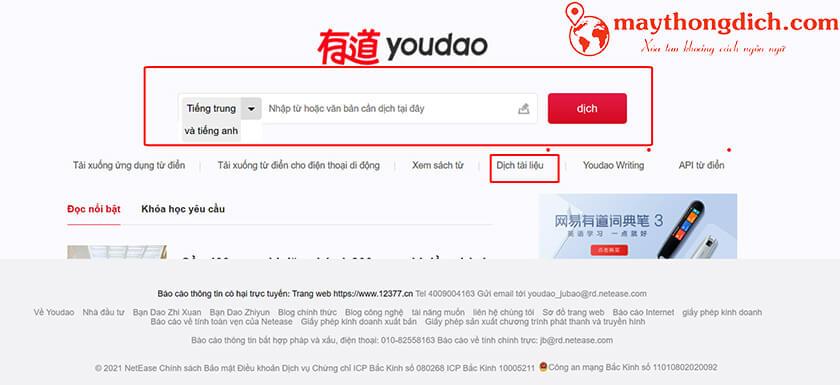 Phần mềm dịch tiếng trung cho máy tính Youdaodict