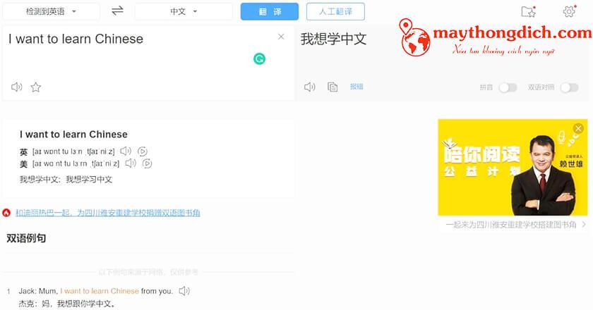 Ứng dụng dịch tiếng Trung chuẩn xác WayGo