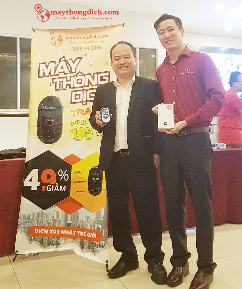 Doanh Nhân Lâm Minh Chánh CEO Group Quản Trị khởi nghiệp dùng travis Touch plus 2019