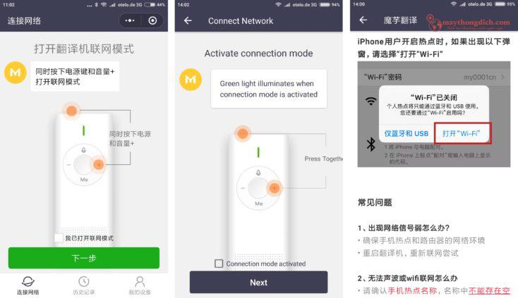 Hướng dẫn Setup máy phiên dịch Xiaomi 100% tiếng Trung Quốc