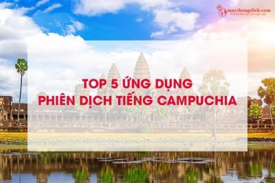 Top 5 Ứng Dụng Phiên Dịch Tiếng Campuchia Chuyên Nghiệp